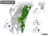 2016年06月13日の宮崎県の実況天気