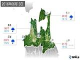 2016年06月13日の青森県の実況天気