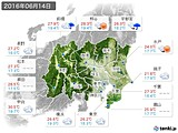 2016年06月14日の関東・甲信地方の実況天気