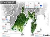 2016年06月14日の静岡県の実況天気