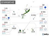 2016年06月14日の沖縄県の実況天気