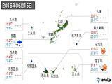 2016年06月15日の沖縄県の実況天気