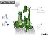 2016年06月17日の青森県の実況天気