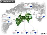 2016年06月20日の四国地方の実況天気