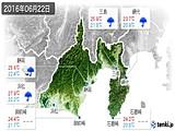 2016年06月22日の静岡県の実況天気