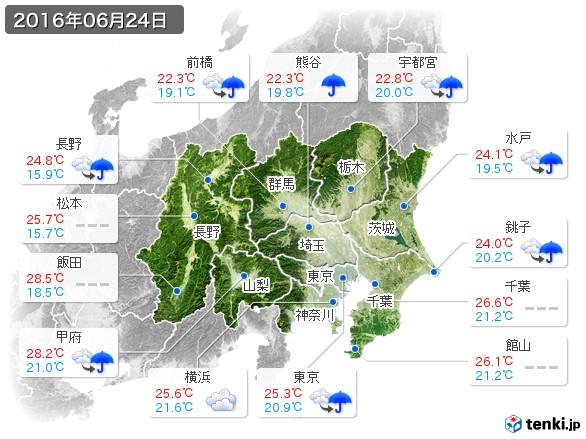 関東・甲信地方(2016年06月24日の天気