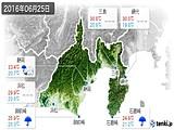 2016年06月25日の静岡県の実況天気