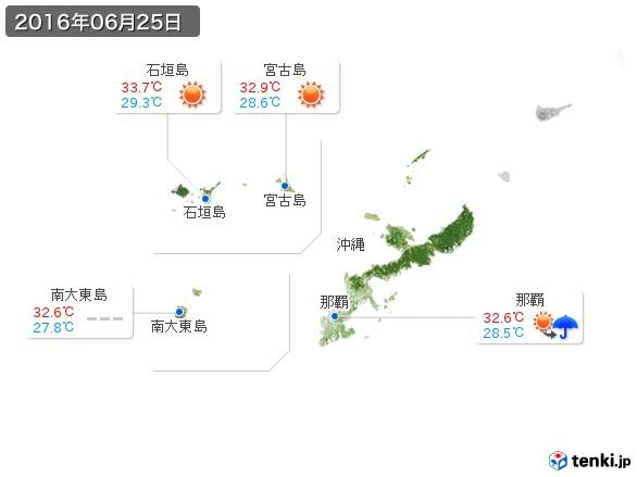 沖縄地方(2016年06月25日の天気