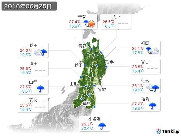 東北地方(2016年06月25日の天気