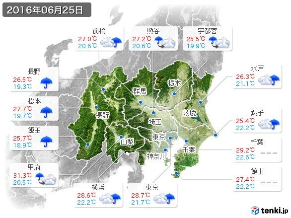 関東・甲信地方(2016年06月25日の天気