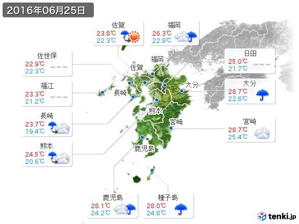 九州地方(2016年06月25日の天気