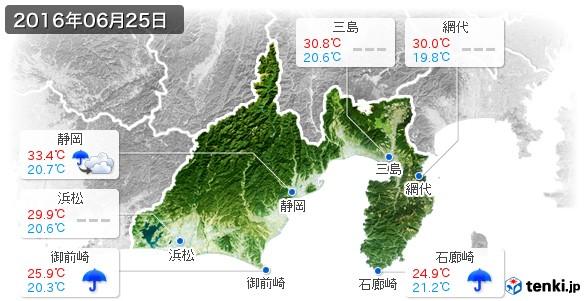 静岡県(2016年06月25日の天気