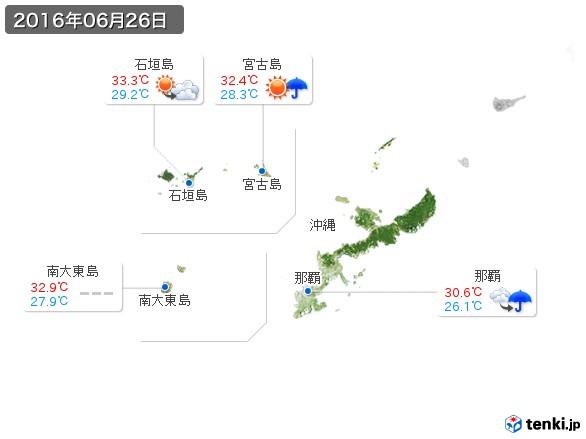 沖縄地方(2016年06月26日の天気