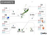 2016年06月27日の沖縄県の実況天気