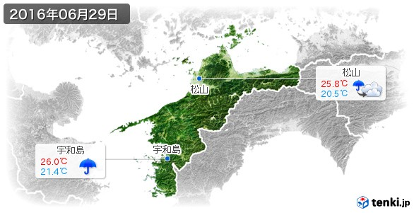 愛媛県(2016年06月29日の天気