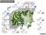 2016年07月01日の関東・甲信地方の実況天気