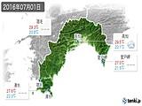 2016年07月01日の高知県の実況天気