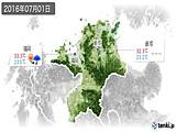 2016年07月01日の福岡県の実況天気