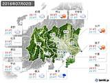 2016年07月02日の関東・甲信地方の実況天気