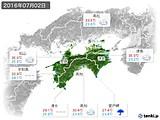 2016年07月02日の四国地方の実況天気