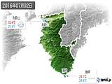 2016年07月02日の和歌山県の実況天気
