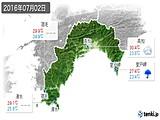 2016年07月02日の高知県の実況天気