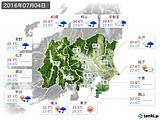 2016年07月04日の関東・甲信地方の実況天気