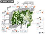 2016年07月10日の関東・甲信地方の実況天気