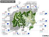 2016年07月13日の関東・甲信地方の実況天気