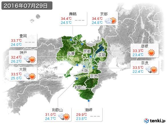 近畿地方(2016年07月29日の天気