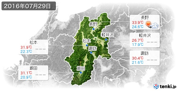 長野県(2016年07月29日の天気