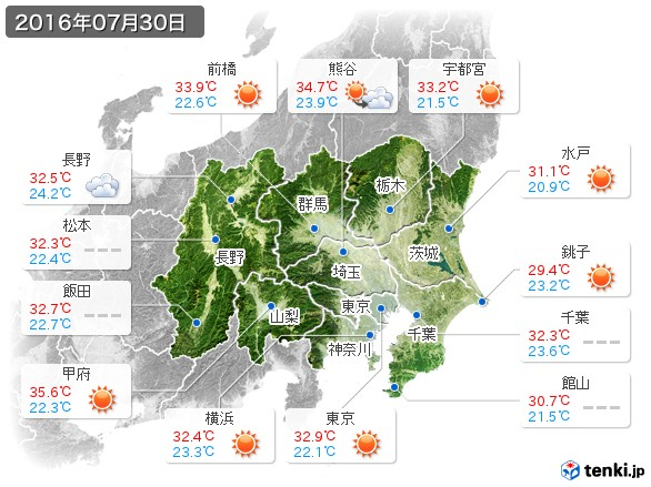 関東・甲信地方(2016年07月30日の天気