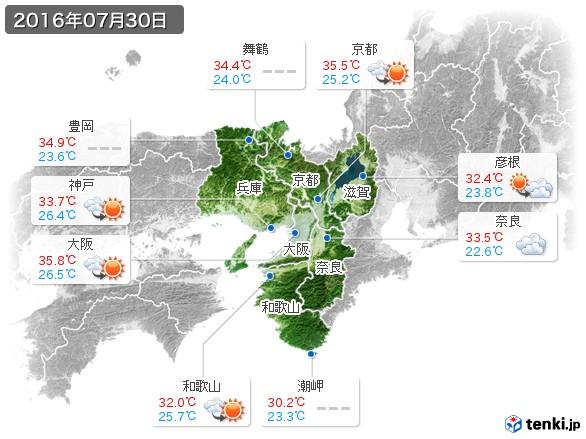 近畿地方(2016年07月30日の天気
