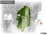 2016年07月31日の栃木県の実況天気