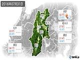 2016年07月31日の長野県の実況天気