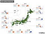 2016年07月31日の実況天気