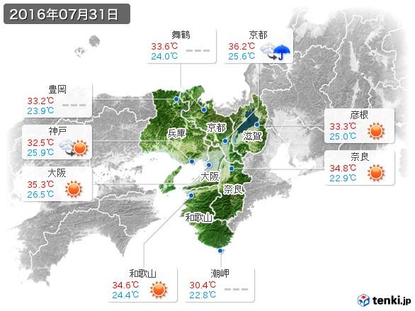 近畿地方(2016年07月31日の天気