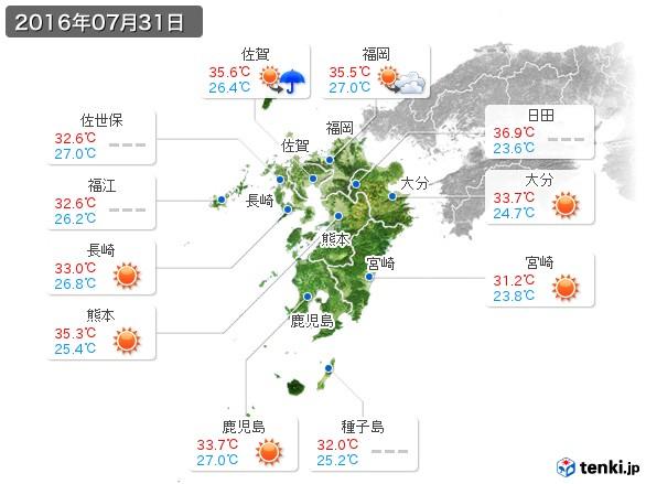 九州地方(2016年07月31日の天気
