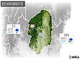 2016年08月01日の栃木県の実況天気