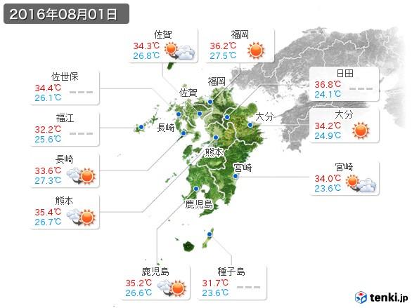 九州地方(2016年08月01日の天気