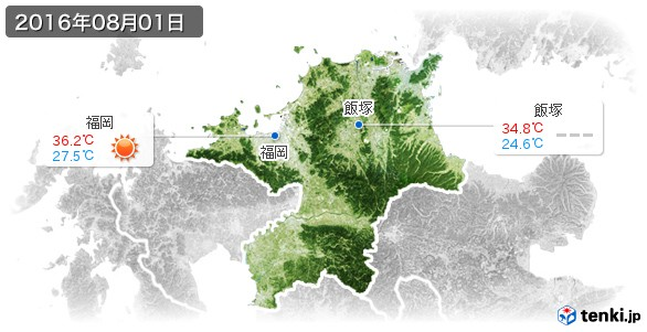 福岡県(2016年08月01日の天気