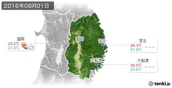 岩手県(2016年08月01日の天気
