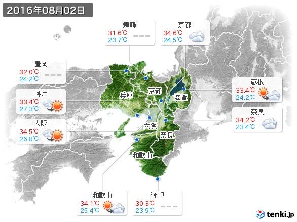 近畿地方(2016年08月02日の天気