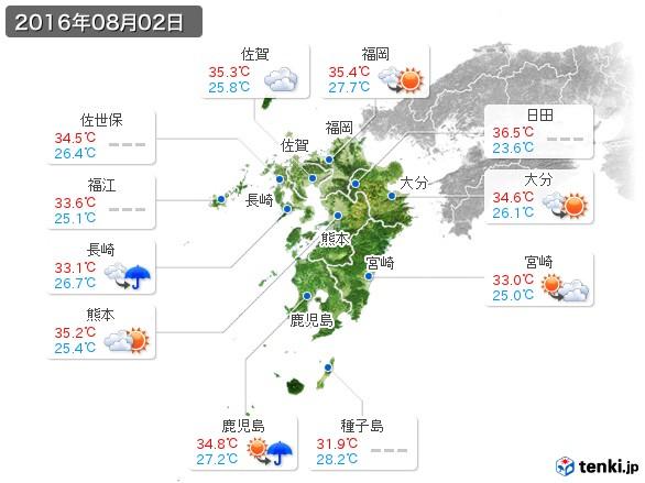 九州地方(2016年08月02日の天気