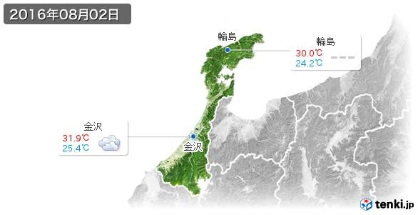 石川県(2016年08月02日の天気