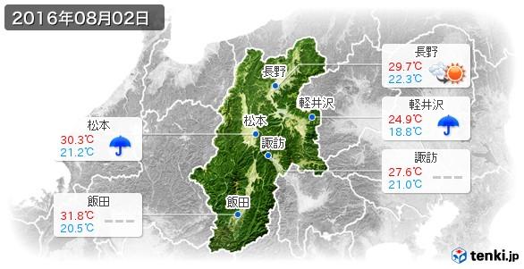長野県(2016年08月02日の天気