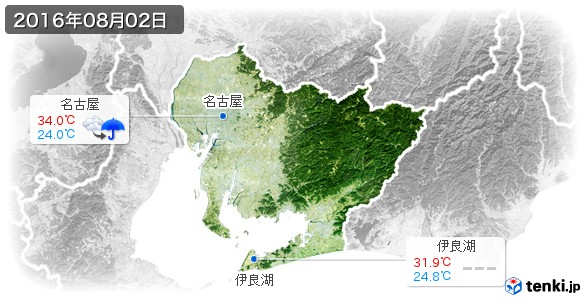 愛知県(2016年08月02日の天気