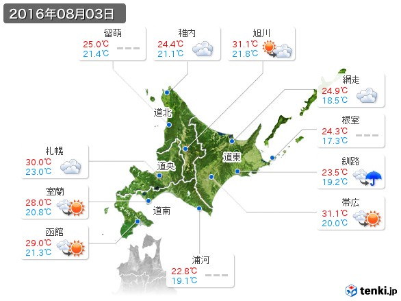北海道地方(2016年08月03日の天気