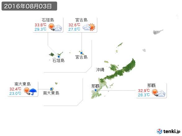 沖縄地方(2016年08月03日の天気