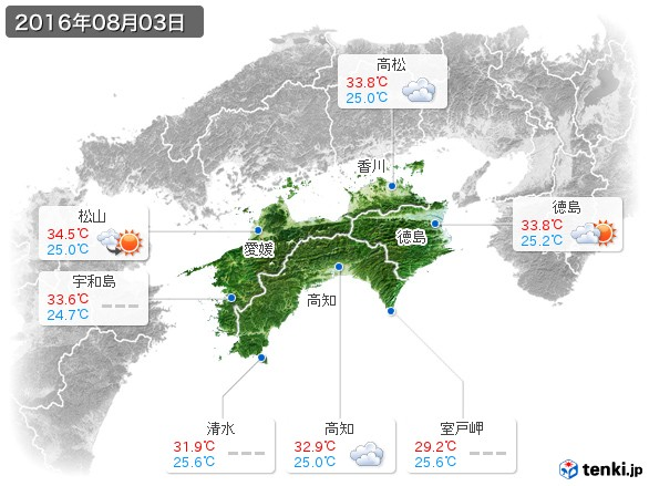 四国地方(2016年08月03日の天気